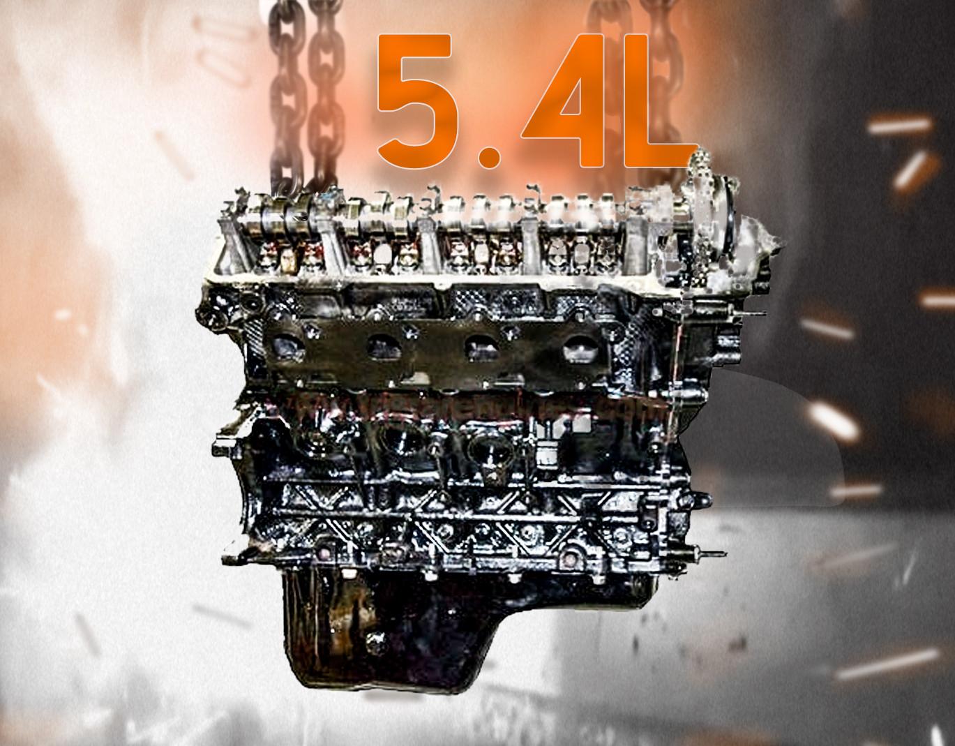 5 4 Liter Ford Super Duty Engine | Remanufactured Ford 5 4